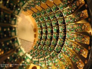 De kwantumcomputer kan veel - op een enkel terrein