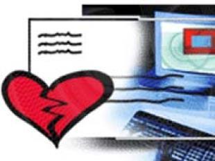 Valentijn: ook de beschermheilige van computercriminelen?