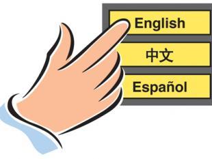 De vertaalcomputer leert langzaam toeristenarabisch