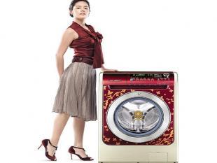 De snot- en slijmbacterie vreest de moderne wasmachine niet