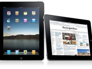 De Apple iPad, hype en heftig