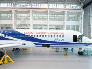 Chinese concurrentie straks ook in de lucht