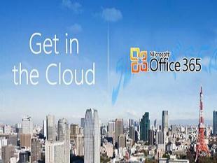 Verhuizen naar de cloud is onvermijdelijk - deel III