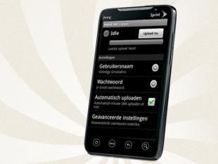 Nwe taaldatabank zkt 20.000 sms
