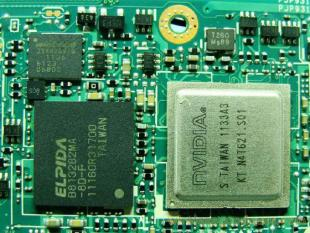 Nieuwe chip past zich aan software aan