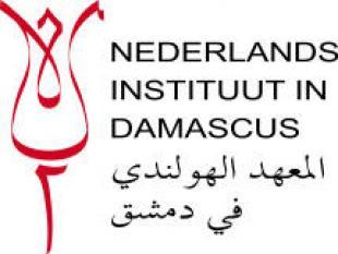 Zijlstra maakt voortbestaan Nederlands instituut in Damascus onmogelijk