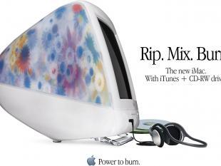 Rip. Mix. Burn. IT innovatie als bron van duurzaam concurrentievoordeel