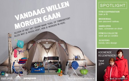 Screenshot van Wehkamp.nl
