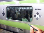 Advertentie van de DS op de Yamamote-metro in Tokyo